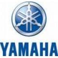 Yamaha Aluminum Props